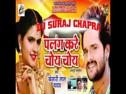 Kare Choy Choy (Khesari Lal Yadav)- (dj Suraj Chapra)
