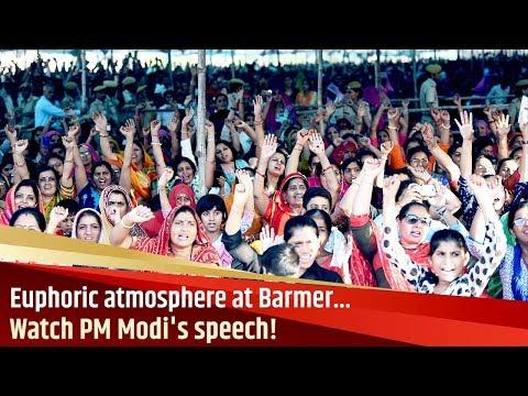 PM Modi addresses Public Meeting at Barmer, Rajasthan