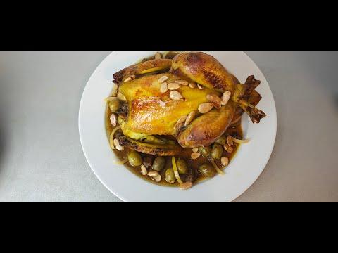 recette-poulet-rôti-aux-olives----دجاج-محمر-بالدغميرة-في-الفرن