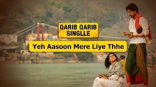 Dialogue Promo | Yeh Aasoon Mere Liye Thhe | Qarib Qarib Singlle | Irrfan Khan | Parvathy | 10th Nov