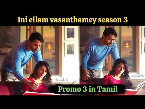 Download Ini ellam vasanthame season 3 New promo   Promo 3 in Tamil   Krpkab s3 new promo  TFC