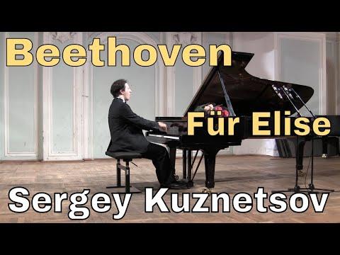 Beethoven, Für Elise 1822 version — Sergey Kuznetsov