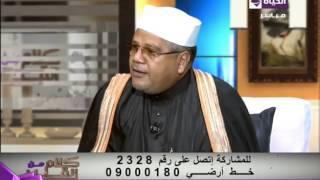 لماذا نصوم يوم عاشوراء؟ - الشيخ محمد توفيق