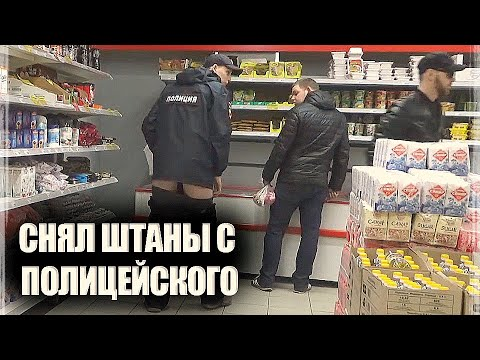 ПРАНК НАД ПОЛИЦИЕЙ / ОПАСНЫЙ ПРАНК (реакция полиции на пранк)