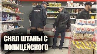 ПРАНК НАД ПОЛИЦИЕЙ ОПАСНЫЙ ПРАНК реакция полиции на пранк