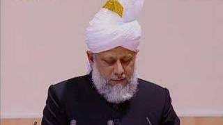 Peace Conference with Hadhrat Khalifatul Massih V - Part 09