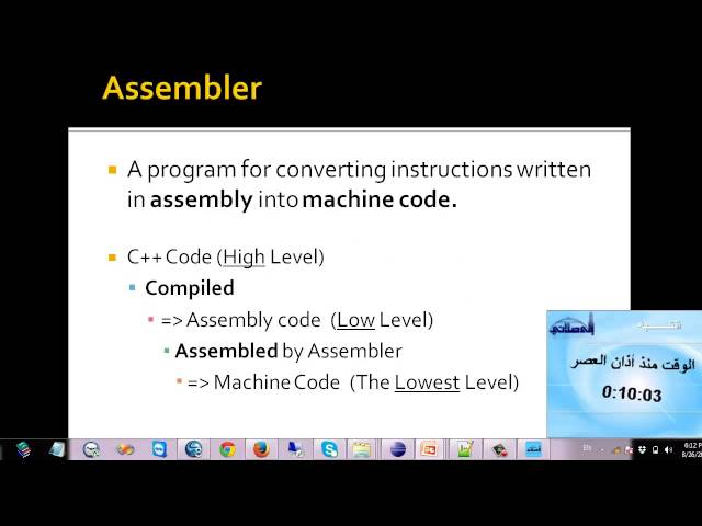 C++ Programming 4 Competitions - Compilation Process  - 1 (Arabic)