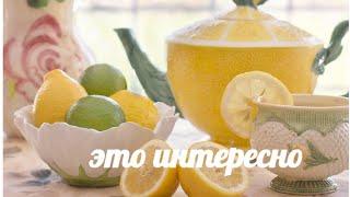 не все же чай с лимоном пить. Необычные и полезные способы использования лимона