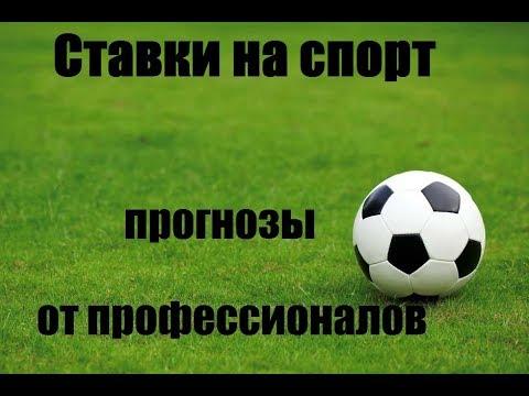 ТОП программа для футбольных матчей СО СКИДКОЙ 70%   Черная пятницаиз YouTube · Длительность: 3 мин57 с