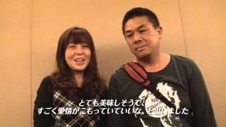 10月20日より全国絶賛公開中「ペンギン夫婦の作りかた」 出演:小池栄子...