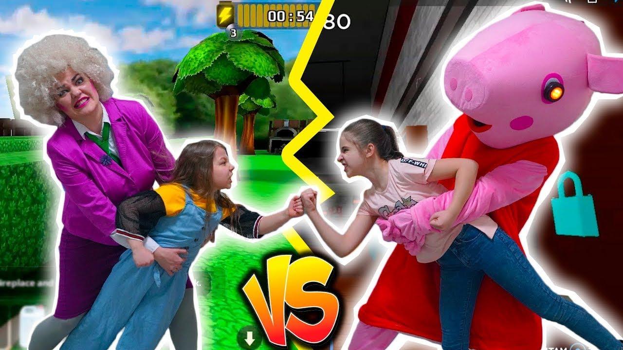 ME QUEDÉ ATRAPADA EN UN VIDEOJUEGO! Scary Teacher 3D vs Roblox en la vide real