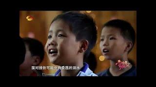 《让世界听见》花絮:蔡国庆回顾大白菜合唱团