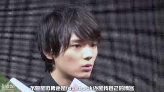 古川雄輝 上海FanMeeting 媒體見面會 from音悅台 thumbnail