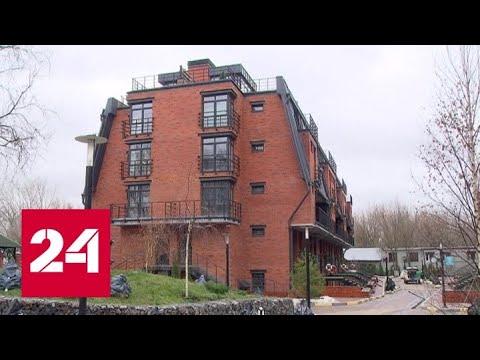 Незаконно построенный в Москве элитный комплекс Loft River будет снесен весной - Россия 24