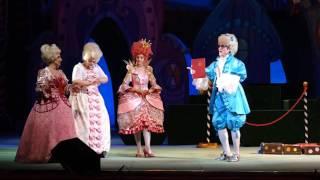 Сказка про Принца и Принцессу. Часть 3. Театр оперы и балета, Днепр.