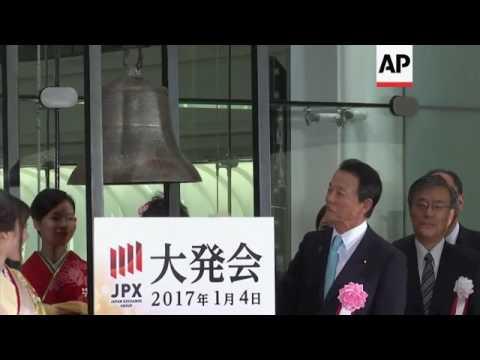 YTDN365-Tokyo Stock Exchange opens for 2017