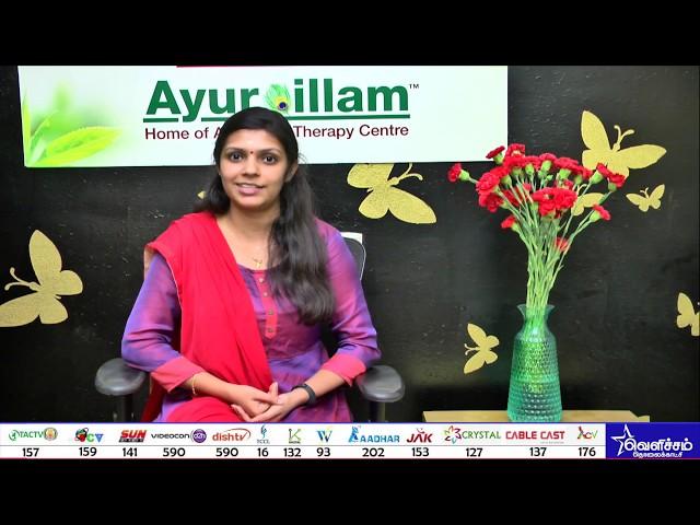 Nangaiyar Neram - நலம் விரும்பு | facial scrub  - Ayurvedic Treatment | Video