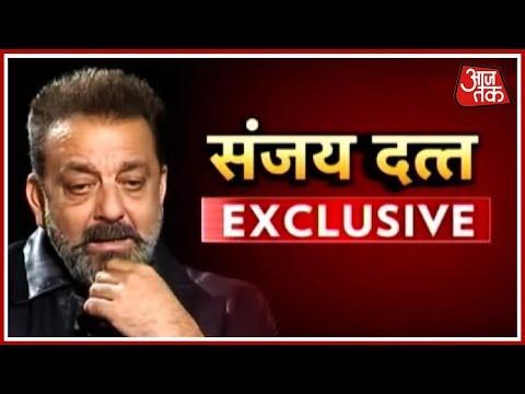 Bollywood के 'बाबा' से सुनिए उनका सच   Sanjay Dutt Exclusive Interview With Sweta Singh