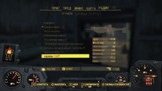 Прохождение Fallout 4 Nuka World 6