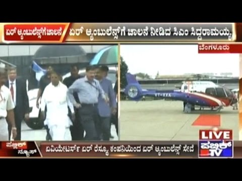 Air Ambulance In Karnataka