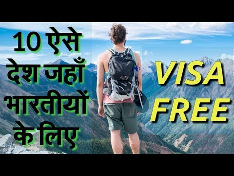 Visa FREE countries for Indians | Top 10 countries where Indians can Travel without Visa (2019)#visa