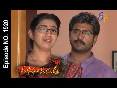 Manasu Mamata | 18th March 2017 | Full Episode No 1920| ETV Telugu