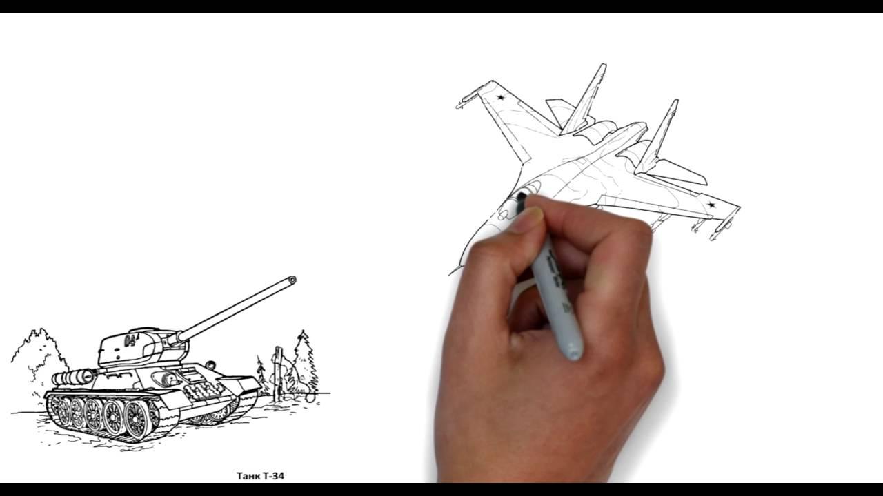 успеха картинки танков карандашом самолеты отдельном зале выставлена