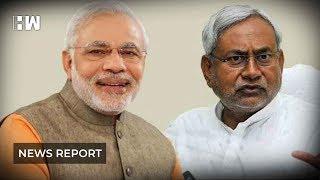 बीजेपी को करारा जवाब, नीतीश कुमार के कैबिनेट विस्तार में बीजेपी को जगह नहीं