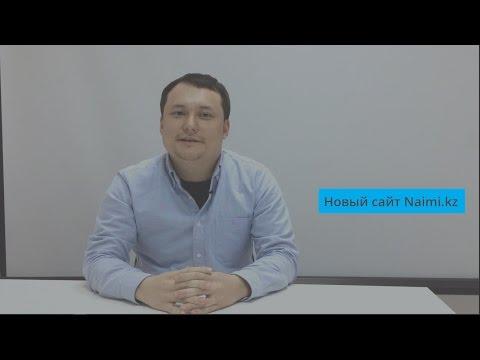 Автомобильные услуги и ремонт авто в Казахстане