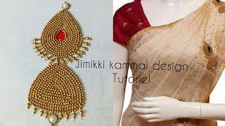Aari work embroidery | Jumukkas design tutorial | Jimikki kammal | hand embroidery