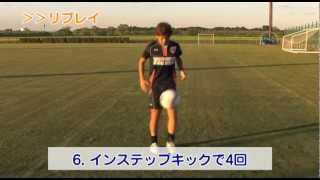 上級:上田康太選手 【アルディからの夏休みの宿題】. アルディ 検索動画 46