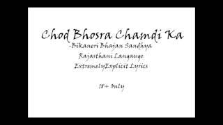 Download Chod Bhosra Chamdi Ka MP3 song and Music Video