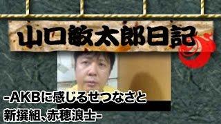 210号のサイバーアトランティアは、 ☆ 小渕優子大臣は原発マフィアに...