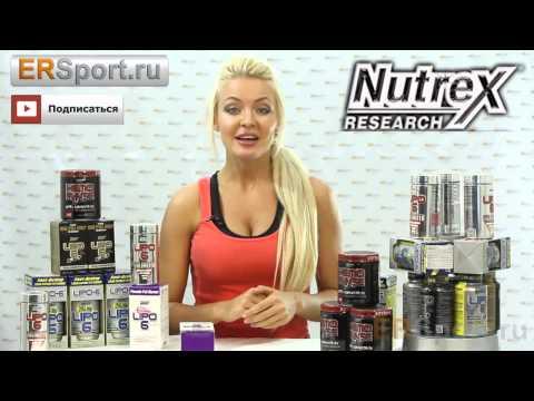 Спортивное питание Nutrex Lipo 6 black hers