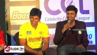 CCL Season 6 Chennai Press Meet