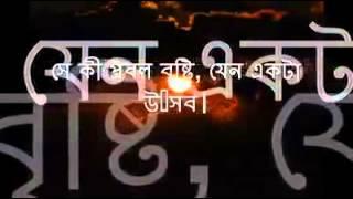 pahar chura sunil gangopadhyay