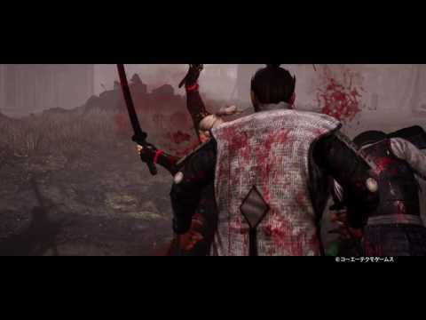 Nioh • Launch Trailer • JP • PS4