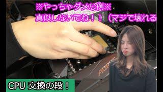 週刊 AORUS TV W50 『1コア上等!純情派』