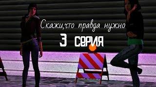Симс 3 сериал с озвучкой