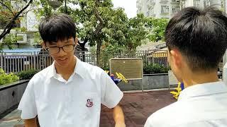 Publication Date: 2019-09-17 | Video Title: 中華基督教會基元中學 19至20年度學生會2號候選內閣 政綱