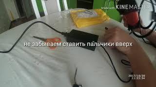 Недорогой и хороший конвертер прикуривателя авто, для дома 220 вольт на 12 вольт, распаковка и обзор