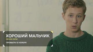 Интервью с Сельяновым, Главное на