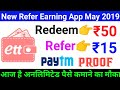 Best New Earning App | Money Making App With Payment Proof | ₹5000 Paytm Cash Live