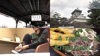 여행 브이로그| 기타큐슈 3박 4일/먹고 먹고 먹기만 …