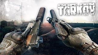 Escape from Tarkov. Новый патч 8.6! Зад горит как у ракеты :)