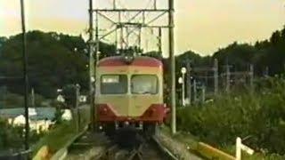 西武鉄道☆351系:準急運用の前面展望~萩山→多摩湖...1990年6月☆