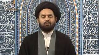 Lecture 12 (Tayammum) Method of Tayammum by Maulana Syed Shahryar Raza Abidi