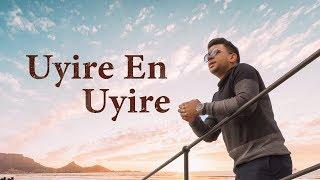 Uyire En Uyire   Nikhil Mathew Ft Suren T   Thotti Jaya   Simbu