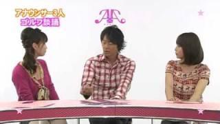 【放送は終了いたしました】 小島秀公(テレビ東京アナウンサー)を迎え...
