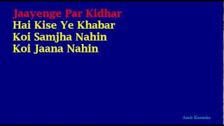 Zindagi Ka Safar - Kishore Kumar Hindi Full Karaoke with Lyrics